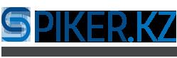 SPIKER.KZ  ақпараттық-сараптамалық портал